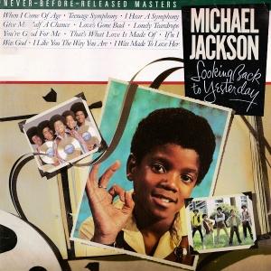 Jacksons_JacksonMichael_1986_Album