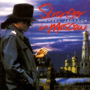 Jacksons_JacksonMichael_1996_Single3
