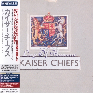 KaiserChiefs_2006_EP1