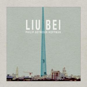 LiuBei_2015_Single