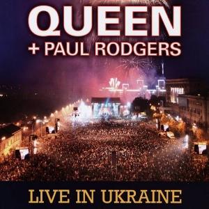 Queen_2009_Album2