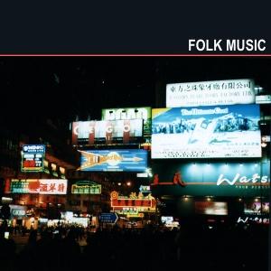 ShowOfHands_1998_Album