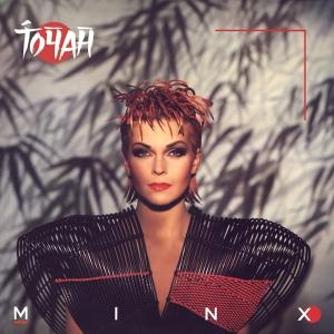 Toyah_1985_Album1