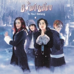 B-Witched_1998_Single3