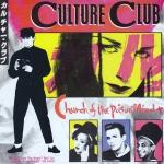 CultureClub_1983_Single